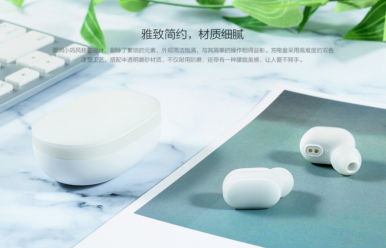 Xiaomi-AirDots-6.jpg