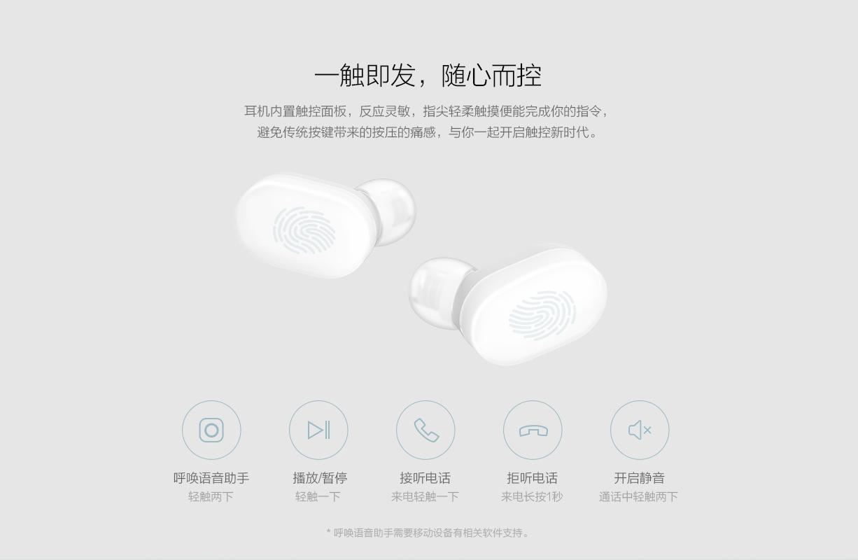 Xiaomi-AirDots-9.jpg