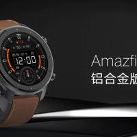 "XIAOMI AMAZFIT GTR! Lo Smartwatch Cinese ""PREMIUM""!"
