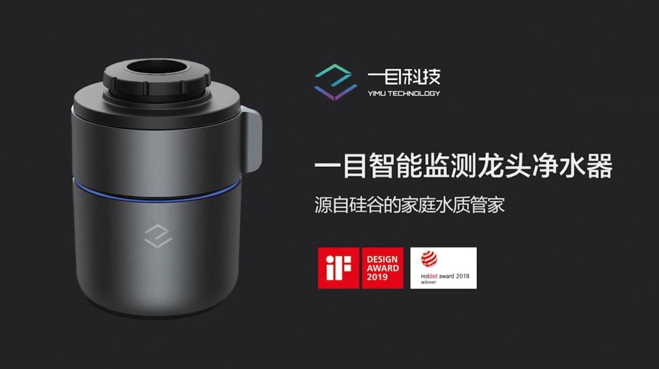 Xiaomi-Ecomo-LT-PEAC-60-001-smart-water-purifier-Award-winning.jpg