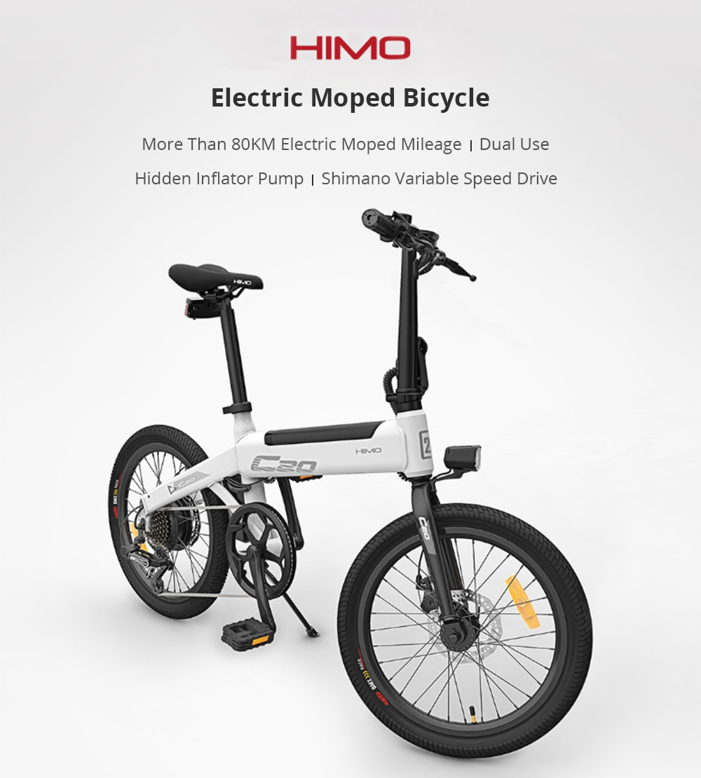 Xiaomi-HIMO-C20-Foldable-Electric-Moped-Bicycle-Gray-20190316142559792.jpg