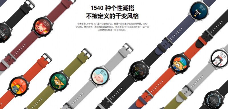 Xiaomi-Watch-Color-combinations-800x383.jpg