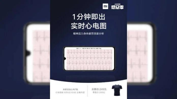 xiaomi-mijia-ecg-sports-t-shirt-smart-prezzo-02-696x392